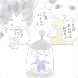 あずき_13