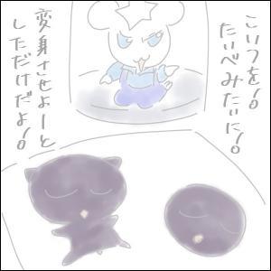 あずき_15
