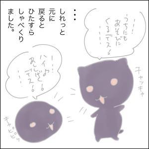 あずき_27