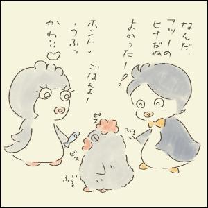 マトペンちゃん_14