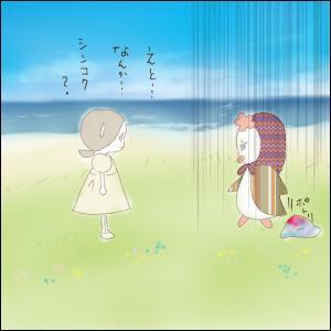 マトペンちゃん_33