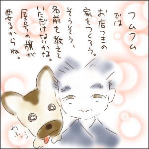 マトペンちゃん_43