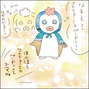 マトペンちゃん_44