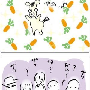 ぴあのうま①