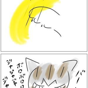 ぴあのうま②