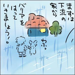 おおあめ_03