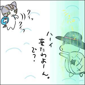 おおあめ_05
