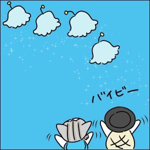 おおあめ_06