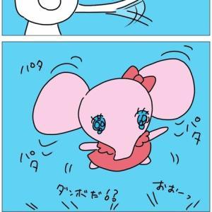 翔び大(とびたい)_04