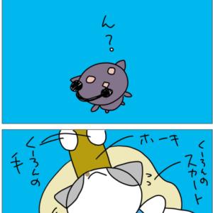 翔び大(とびたい)
