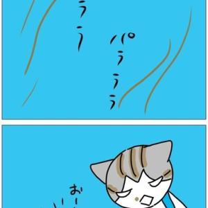 翔び大(とびたい)_07