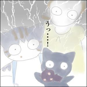 あずき_07