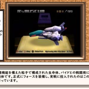 【R-TYPE】R's museum 001 動画投稿しました!