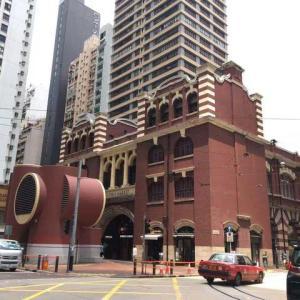 【香港島上環】ウエスタンマーケット(西港城)で100年の歴史を感じる