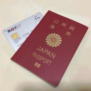 【中国で病院へ】激しい腹痛に襲われ、深セン市内の病院に行ってきた。医療費は約12000円だった