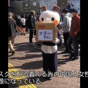 【画像】渋谷でマスク配ってた着ぐるみの中身wwwwwwwwwwwwwwwwwwwwwwwwwwwwww