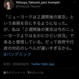 【悲報】ニューヨークは2週間後の東京おじさん達、答え合わせされ始める🤢