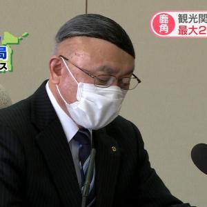 【画像】とんでもないロックな髪形の市長が発見されるwwwwww