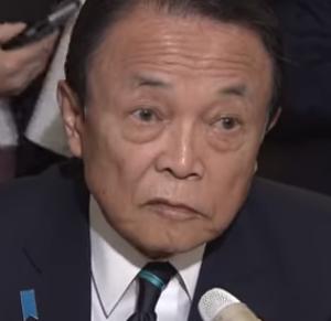【G7】麻生さん、新型コロナ対策を途上国支援を提案😕