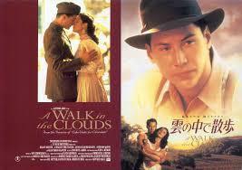 「雲の中で散歩」