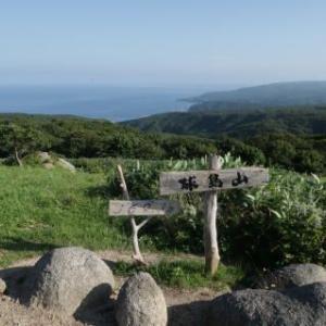 【ニコ動】180724 球島山登頂そして…【公開】