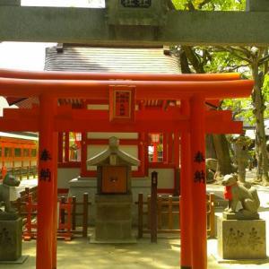 荒熊白髭稲荷神社2