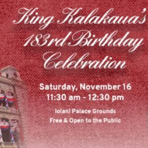 11/16はカラカウア王の誕生日・イオラニ宮殿で生誕183年を祝うイベントが開催されます