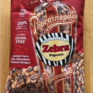 「Zebra Popcorn(ゼブラポップコーン)」~相当カロリー高いでしょうが手が止まらないほど美味しいポップコーン!