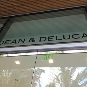 「「Dean & Deluca(ディーン&デルーカ)」が破産申請~ハワイの店舗への影響は・・・