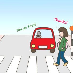 海外(英語圏)の横断歩道のルール・絶対に歩行者優先~知らなかったでは済まされないし酌量の余地もありません