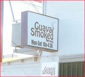 美味しいプレートランチの店「Guava Smoked(グアバスモークド)」事件の序章~え??プレートランチにおかずが入ってない!