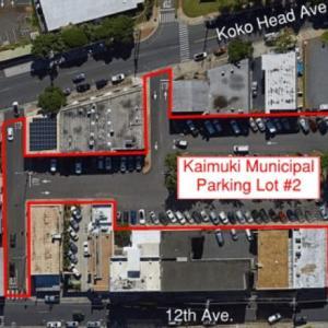 カイムキの市営駐車場が工事のため閉鎖されます~レンタカーでお出かけの方はご注意を!