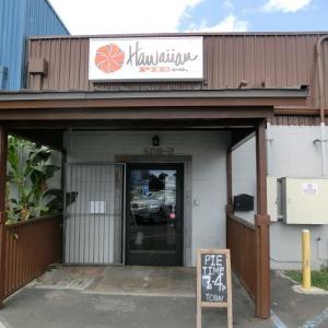 土曜日にハワイアンパイカンパニーに行くと美味しいパンに出会えるかも!