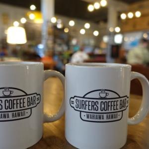 「サーファーズコーヒーバー」いつから名前変わったっけ?&買っておいてよかったもの