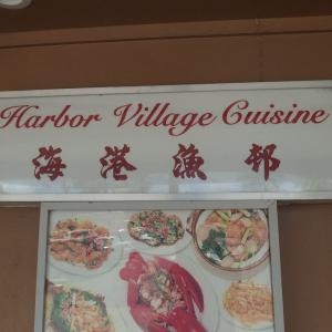 ハワイで一番の中華レストランとまで言われているお店~ハワイカイのハーバービレッジキュイジーヌでランチ~