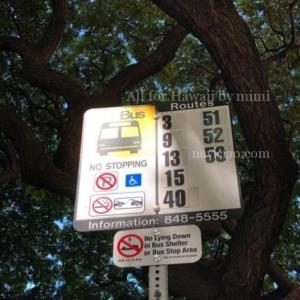 便利なバスだけど、バス停での事件も多発~十分ご注意を!