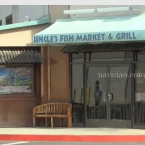 【ハワイ閉店情報】ホノルルのピア38にある人気店が閉店