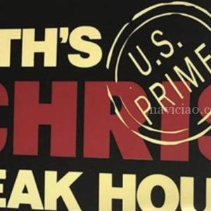 ラハイナに続き「Ruth's Chris(ルースズクリス)」カウアイ島の店舗が閉店