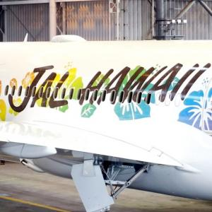 JALが日本ーハワイ間の9月末までの運休を決定
