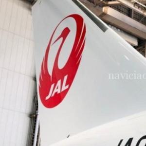 【JAL 2021年4月】日本―ホノルル線運航計画を発表