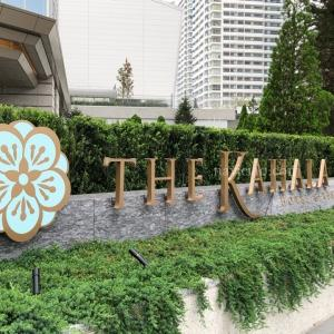 カハラホテル@横浜に潜入レポ