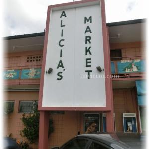 生き残りをかけたハワイの人気店「アリシアズマーケット」の戦い