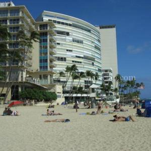 「ニューオータニカイマナビーチホテル」は閉鎖しません