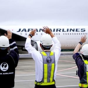 JALが成田発着の「空たび 星空チャーターフライト」へテイクオフ!