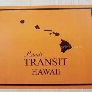 期間限定で羽田空港にオープン!~ハワイでしか手に入らない「ラナイトランジットハワイ」のバッグ
