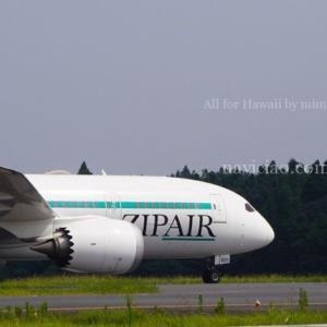 【ZIPAIRが運航予定日を変更】~12/19より就航の「成田ーホノルル線」