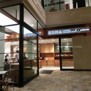 「Kona Coffee Purveyors (コナコーヒーパーベイヤーズ)」内でいただける美味しいクィニーアマンの秘密に迫ります