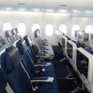 狭い機内での滞在を少しでも快適に過ごすためのアイデア