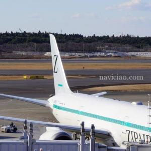 【ホノルル便運航再開&増便情報】ZIPAIR(ジップエアー)がホノルルに向けて離陸