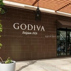 「ゴディバ(GODIVA)」が 北米の全店舗を 閉鎖